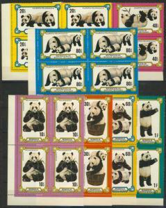 Mongolia 989-95 BL Blocks MNH Animals, Panda Bears