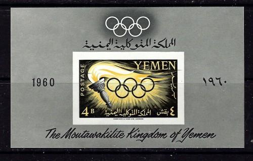 Yemen 102a NH 1960 Olympics Imperf S/S. see note in Scott