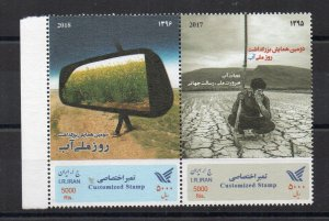 IRAN - NATIONAL WATER DAY - CUSTOMIZED STAMP - 2018 - 2017 -