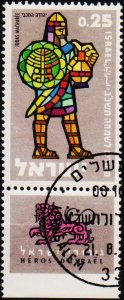 Israel. 1961 25a S.G.217 Fine Used