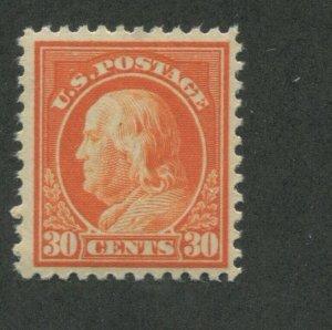 1917 United States Postage Stamp #516 Mint Never Hinged F/VF Original Gum