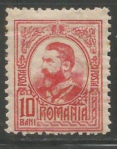 ROMANIA  208  HINGED, KING CAROL I
