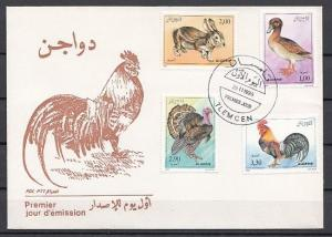 Algeria, Scott cat. 929-932. Farm Animals issue. First day cover.