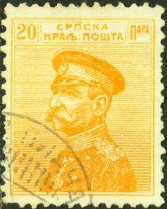Serbia #116 Used