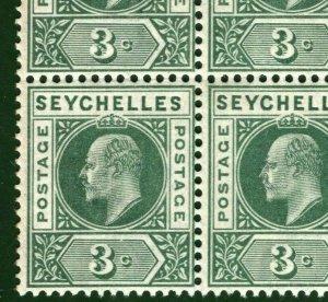 SEYCHELLES KEVII SG.47 3c (1903) Variety VALUE TABLET BREAK Mint BLOCK LBLUE110