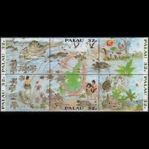 PALAU 1995 - Scott# 383a-f Turtles Set of 6 NH