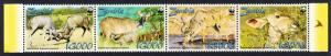 Zambia WWF Greater Kudu Strip of 4v SG#1049-1052 MI#1606-1609 SC#1103a-d
