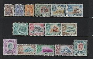 CYPRUS SCOTT #183-197 1960 REPUBLIC OVERPRINTS  - MINT NEVER HINGED