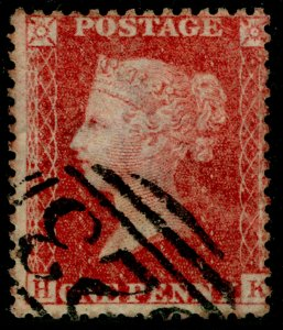 SG40, 1d rose-red PLATE 47, LC14, FINE USED. Cat £18. HK