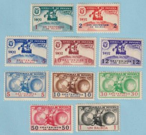 PANAMA UNISSUED COLLECTION  MINT NEVER HINGED OG ** NO FAULTS EXTRA FINE - Y222