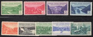 Canal Zone #'s 120 Through 128 - Mint - O.G. - N.H. - Free Domestic Shipping
