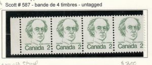 CANADA # 587T STRIP OF 4 UNTAGGED CAT VALUE $300+MISPERF CAT VAL $50