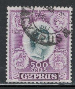 Cyprus 1960 Queen Elizabeth II 500 mils Scott # 196 Used