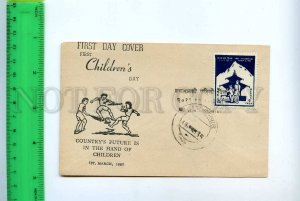 222318 NEPAL 1960 year FIRST DAY COVER Children Soccer