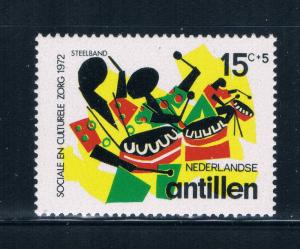 Netherlands Antilles B116 MNH Steel Band (N0429)
