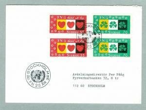 Sweden. FDC 1970.United Nations 25 Year Anniversary. Engrav: Cz. Slania. Adress.