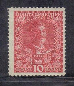 MONTENEGRO SC# 102 MNH 1913 10pa  SEE SCAN