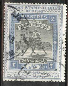 SUDAN Scott 95 Used stamp