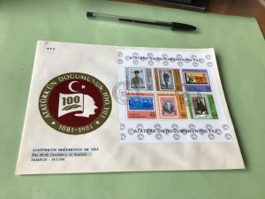 Turkey The Birth Centenary of  Mustafa Kemal Ataturk 1981 stamps Cover 52071