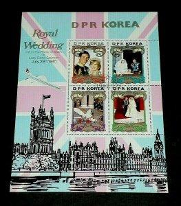 KOREA, 1981, ROYAL WEDDING, CTO, SHEET/4, NICE! LQQK!