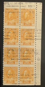 Canada #126a USED Upper Right Block of 6 C$200.00