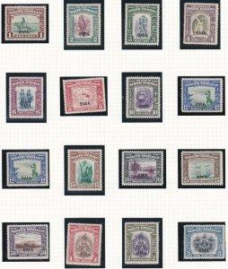 NORTH BORNEO  1945  S G 320 - 334  SET OF 16  VLMH  CAT £280