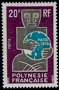 French Polynesia Sc #258 MNH VF...Polynesia is Unique!