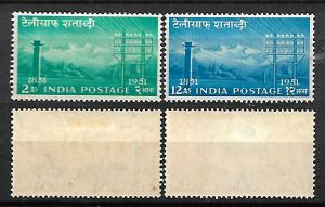 INDIA STAMPS 1953 100th ANNIV. OF INDIAN TELEGRAPHS Sc.#246,247. MLH