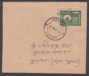 Bangladesh, Pakistan, 20p used Envelope to Phultalia