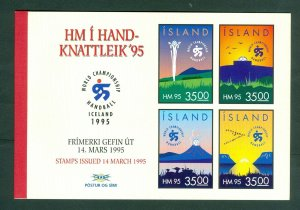 Iceland.  1995 Souvenir Folder With Sc # 798b. Team Handball WM. MNH
