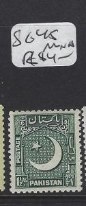 PAKISTAN (PP3007B)   1 1/2A  SG 45   MNH