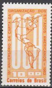 Brazil #958   MNH  (S1068)