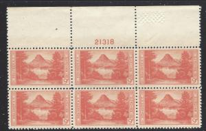 748 MNH 1934 9c NATIONAL PARKS - GLACIER - PB # 21318 T - CV: $20.00  - LOT 39
