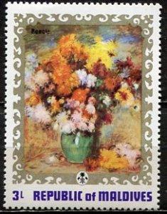 Maldive; 1973: Sc. # 422: **/MNH Single Stamp