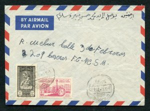 Syria Syrie 1956 Airmail cover postmarked YABROUD to Argentine