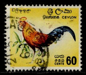 CEYLON QEII SG494, 60c, FINE USED.