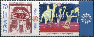 Serbia 2019. Children's drawing. L-1 (MNH OG) Block of 1 stamp and 1 label