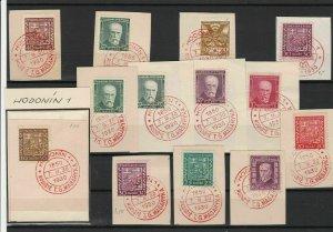Czechoslovakia 1930 Souvenir Stamps Hodonin Cancels On Piece Ref 23864