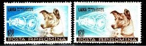 Romania 1200-1201 - MH