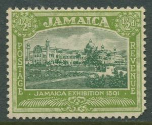 STAMP STATION PERTH Jamaica #88  Pictorial Definitive Issue MLH CV$0.80