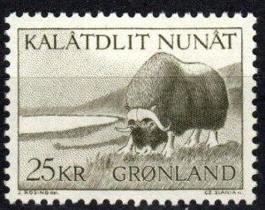 Greenland #75  MNH CV $9.00 (P652)