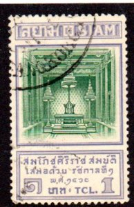 THAILAND 199 USED SCV $3.50 BIN $1.20 PLACE