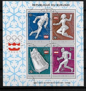 BURUNDI, C236A, USED, S.S OF 4 WINTER OLYMPICS - SAPPORO '72