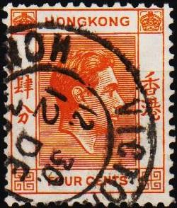 Hong Kong. 1938 4c S.G.142  Fine Used