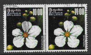 Sri lanka 498   1976  pair VF  Used