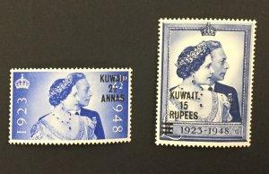 KUWAIT, #82-83, 1948 SILVER WEDDING, MNH. CV $45.50. (BJS).