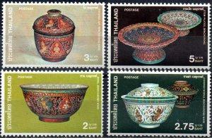 Thailand 1980, Pottery  MNH set # 947-950