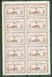 PORTO RICO 1938  SEMI-OFFICIALS SANABRIA #S5...SHEET of 10...MNH