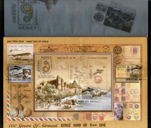 India 2011 100 Years of First Aerial Post Airmail Phila-2687 M/s Private FDC # 1