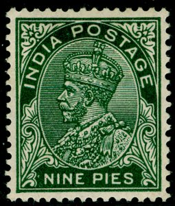 INDIA SG233, 9p deep green, M MINT.